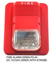 Fs-04, dc 12v 24v feueralarm sirene, stroboskop sirene