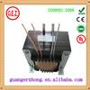 high quality low price isolation single phase 1 mva power transformer
