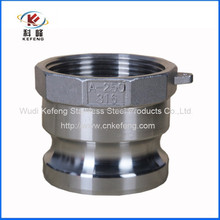 """SS camlock coupling, rubber coupling Type A 2- 1/2"""""""
