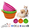 [Grace Pet] Collapsible Silicone Dog Bowl Pet Bowl Pet Feeding Product Manufacturer