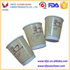 Disposable double wall paper coffee cup for hot drink