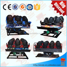 2015 thrilling action ride Guangzhou hot selling 9 seats simulator 5D cinema