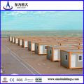 prefab contenedor a prueba de calor,bajo costo/popular en America y África /proveedor en China