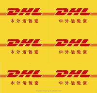 DHL/UPS/ TNT Express Shenzhen/Guangzhou To Misurata Libya