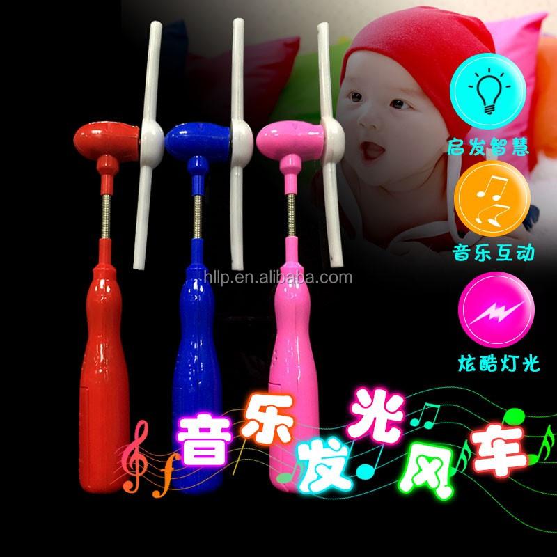 New Design Children Favor Toy Flash Music Windmile LED flashing windmill China Manufacturer & Supplier (1).jpg