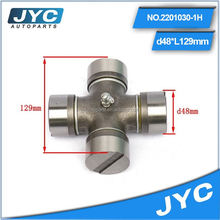 Good price heat treated forged universal joint yoke kits price shaft cross joint