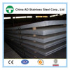 420j1 stainless steel plate china distributors