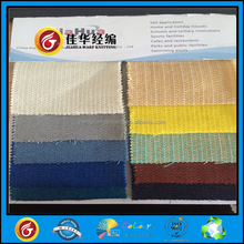 China factory supply high quality green shade cloth/sun shade with cheap price