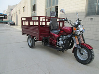 SY150ZH-B1 150CC heavy loading three wheel motorcycle and hot sale cargo tricycle with double board and damping absorber