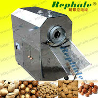 Small Electric Roasting Machine For Nuts