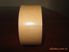 Nature Rubber Self Adhesive Brown Kraft Paper Tape 6Mil Thick 3 Inch x 60 Yards