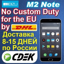 EU Stock, 100% Original Unlocked Wholesale Mobile Phone 16GB Meizu M2 Note Google Nexus 5