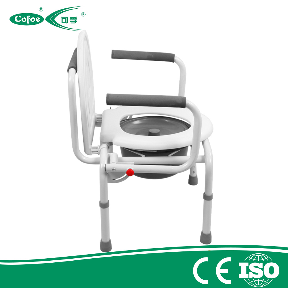 steel disabled bath toilet folding commode chair buy bath chairs