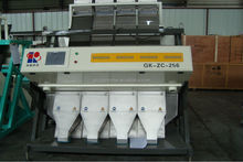 machine sortex sesame seeds/ separating pulp and seed machine and hemp seeds dehulling machine