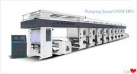 LY-YAD-A High speed rotogravure printing machine,rotogravure printing press,film printing machine