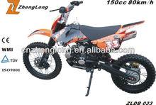 CE certification 125cc lifan dirt bike