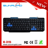 2015 Latest Multimedia Keyboard with Blue Multimedia Key