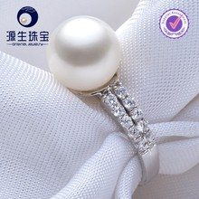 pearl finger ring,unique pearl engagement rings,mother of pearl ring