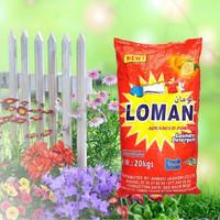 Middle East Market bulk detergent China washing powder