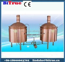 Commercial Red copper brewery equipment