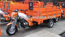 200cc water-cooled cargo tricycle HL250ZH-12B