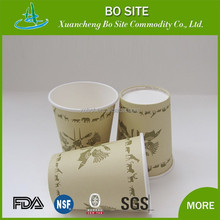 7oz/8oz/9oz disposable paper coffee cup