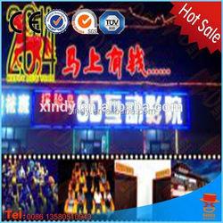 Top sale arcade dyrauilc 6d 7d 8d 9d cinema for amusement park