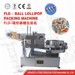 FLD automatic spherical lollipop packing machine Patent product