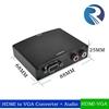 High Quality 1080P hdmi to vga converter HDMI to VGA+R/L rca Audio converter Box
