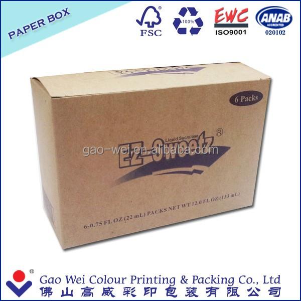중국 UV 코팅 창조적 인 종이 상자 선물 상자 포장 상자 크래프트