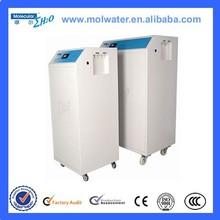 laboratory drinking reverse osmosis water purification machine system