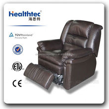 fabric PU gas lift chair