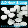 16mm Adhesive diameter hook and loop Dot round Sticky welcro coins 100% Nylon