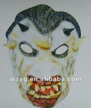masquerade party mask scar face mask