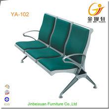 Green color PU cushion hospital waiting chairs YA-102