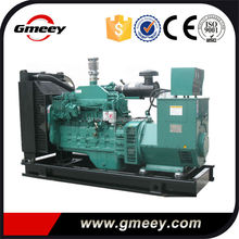 For Sale Gmeey 150kw/188kva Air Cooled 4 Cylinder Diesel Engine