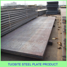 alibaba top quality marine steel plate grade a from professional manufacturer