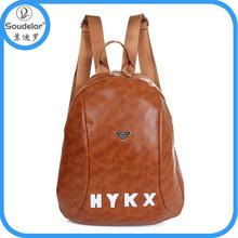 Hot style best selling pu satchel bag vintage leather backpack