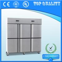 1300L Commercial Upright Refrigerator,Kitchen Chiller