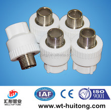 china company different model PP-R male threaded coupler