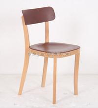 2015 gros IKEA nouveau design salle à manger sillas chêne en bois meubles de chaise