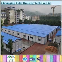 2015 New arrive China cheap prefab home/prefab house for sale