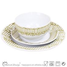 eco ceramic 18pc dinner sets uk