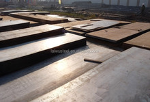 Best Price 4mm Thick steel plate Q345D/E Trade Assurance