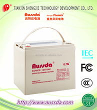 China supplier hotsale sealed rechargeable lead-acid storage battery DC12V 75 AH