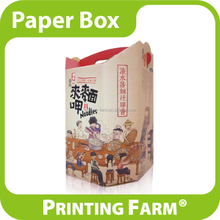 High Quality Customized Design Corrugated Paper Box