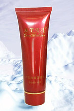 red color tube package