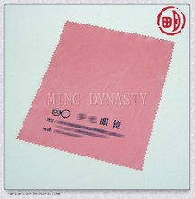 Promotion microfiber cleaning cloth for glasses
