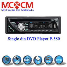 Single din car dvd vedio player fixed panel car dvd player for universe
