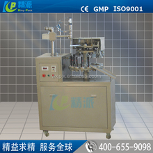 Small aluminum tube filling and sealing machine for toothpaste,shoeshine,cosmetics,ointment etc